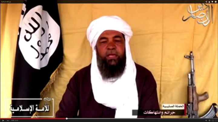 Mali – Actions judiciaires en cours contre des groupes terroristes et contre Iyag AgGhaly