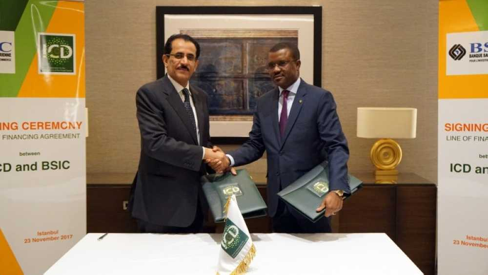 Niger /Saudi Arabia : ICD, BSIC Niger in deal to finance SMEs inNiger