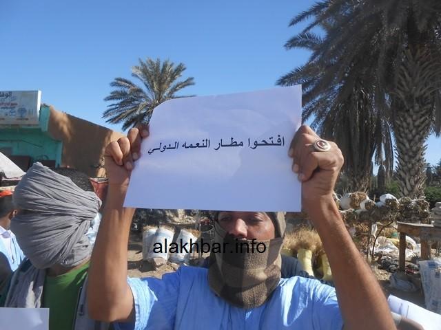 Mauritanie : des activistes réclament la réouverture de l'aéroport deNéma