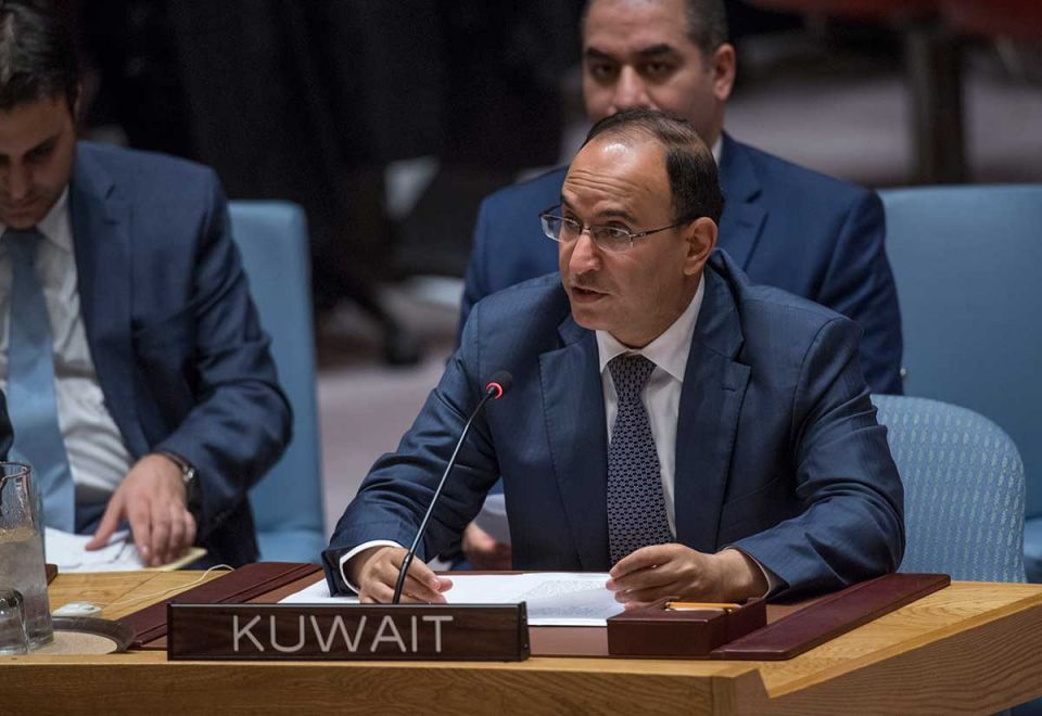 Mali / Kuwait welcomes Mali's efforts to maintain #security and justice