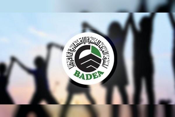 Chad, BADEA sign loan agreement of US$15million
