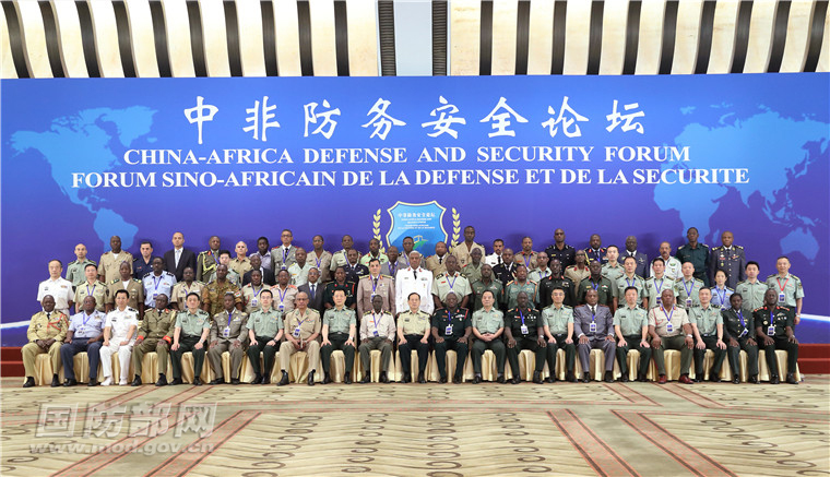 Africa / Military – Chinese Defense minister meets with African guests