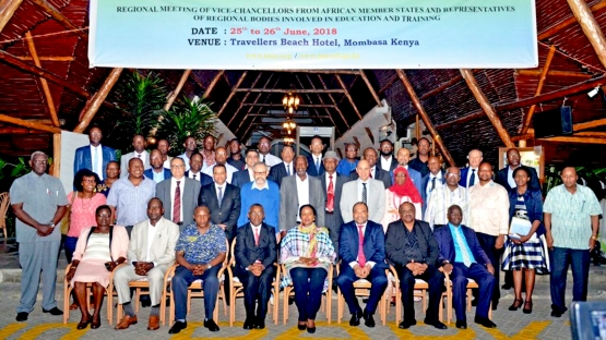 Nuclear/Africa : African Universities Meet to Prompt Human Resource Development in Nuclear Science and Technology with IAEA Support