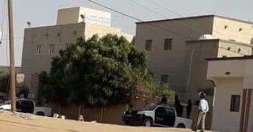 Mauritanie : les autorités ordonnent la fermeture du centre de formation desOulémas