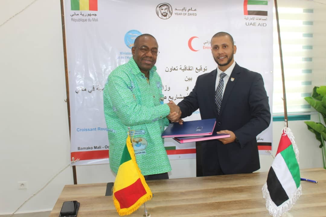 Mali – ERC signs cooperation agreement with Mali's Ministry of Health