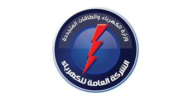 Libya's GECOL demands protection of nation's grid amid frequentattacks