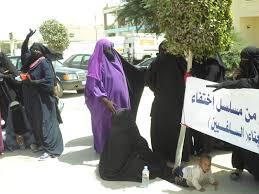 Mauritanie – Les salafistes détenus exigent l'accès des femmes voilées à laprison