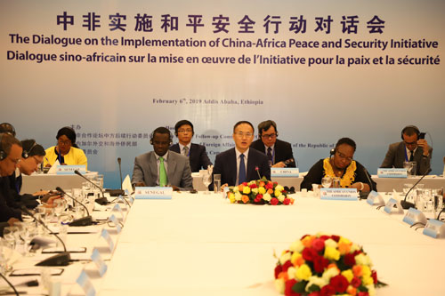 China and Africa Hold the Dialogue on the Implementation of China-Africa Peace and Security Initiative