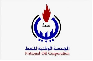 NOC discusses with international energy companies developing oil and gas sector in Libya