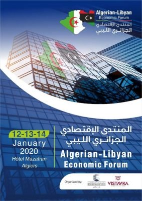 Algerian-Libyan Economic Forum to be held in Algiers from 12-14 January2020