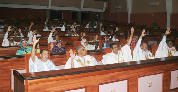 Mauritanie : des députés tentent d'activer la création de la haute cour dejustice