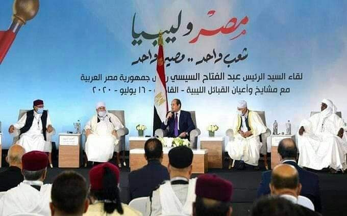 Libyan east-based tribal elders meet El Sisi to enlist Egypt's military intervention