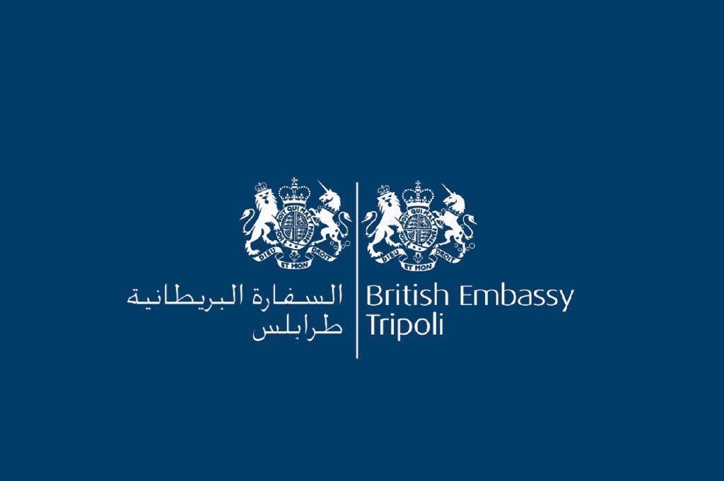 Libya, UK sign MoU to strengthen governance and decentralization