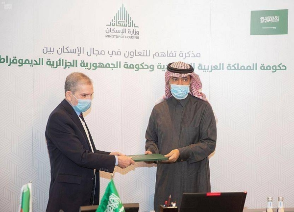 Saudi Arabia and Algeria sign MoU to boost cooperation to housingsector